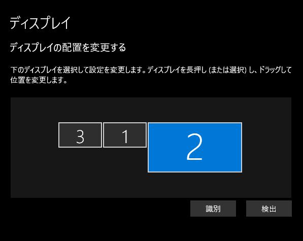 f:id:shigeo-t:20200730093304p:plain