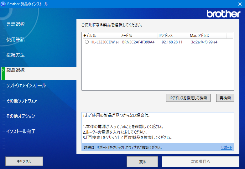 f:id:shigeo-t:20200801182757p:plain