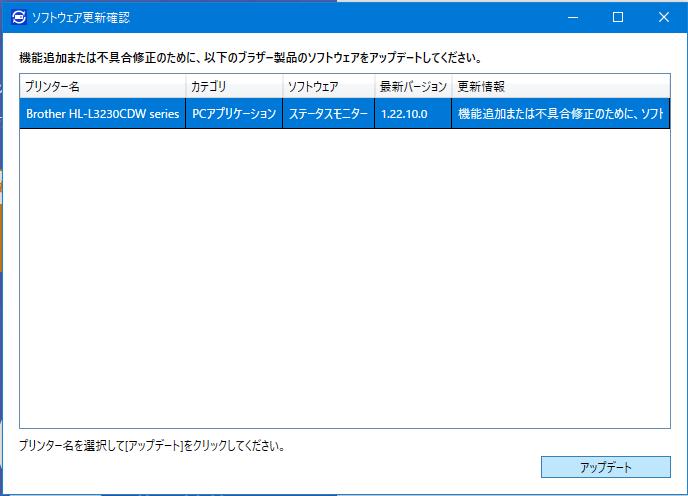 f:id:shigeo-t:20200801183202p:plain