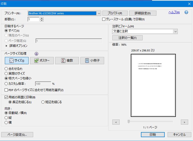 f:id:shigeo-t:20200801183419p:plain
