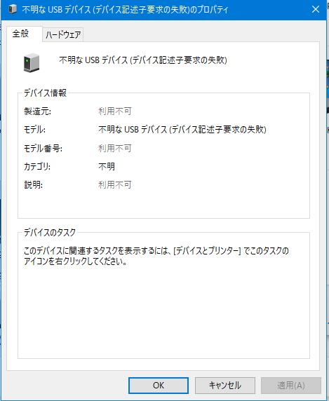 f:id:shigeo-t:20200804135939p:plain