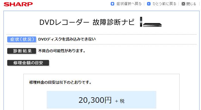 f:id:shigeo-t:20200808090832p:plain