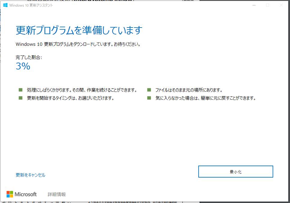 f:id:shigeo-t:20200822092139p:plain