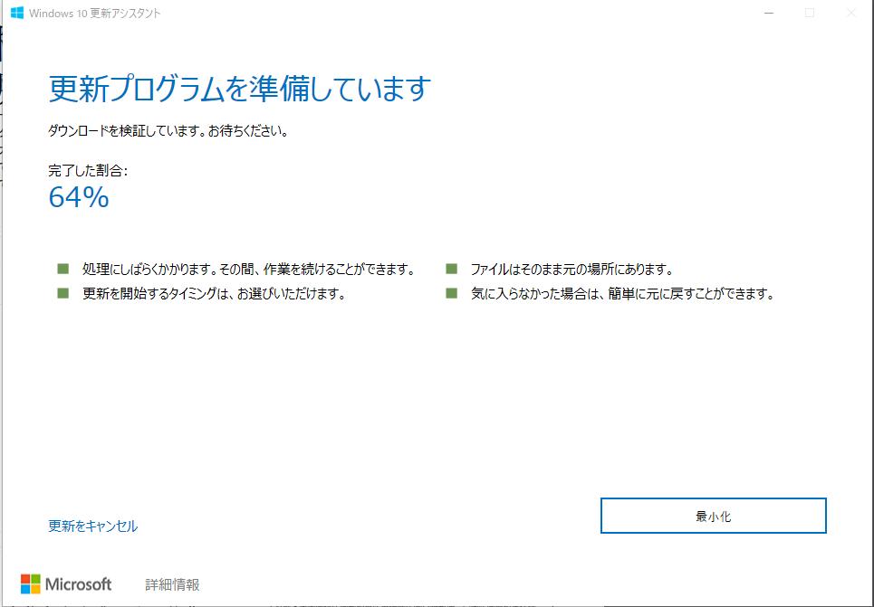 f:id:shigeo-t:20200822092700p:plain