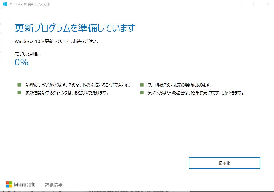 f:id:shigeo-t:20200822092724p:plain
