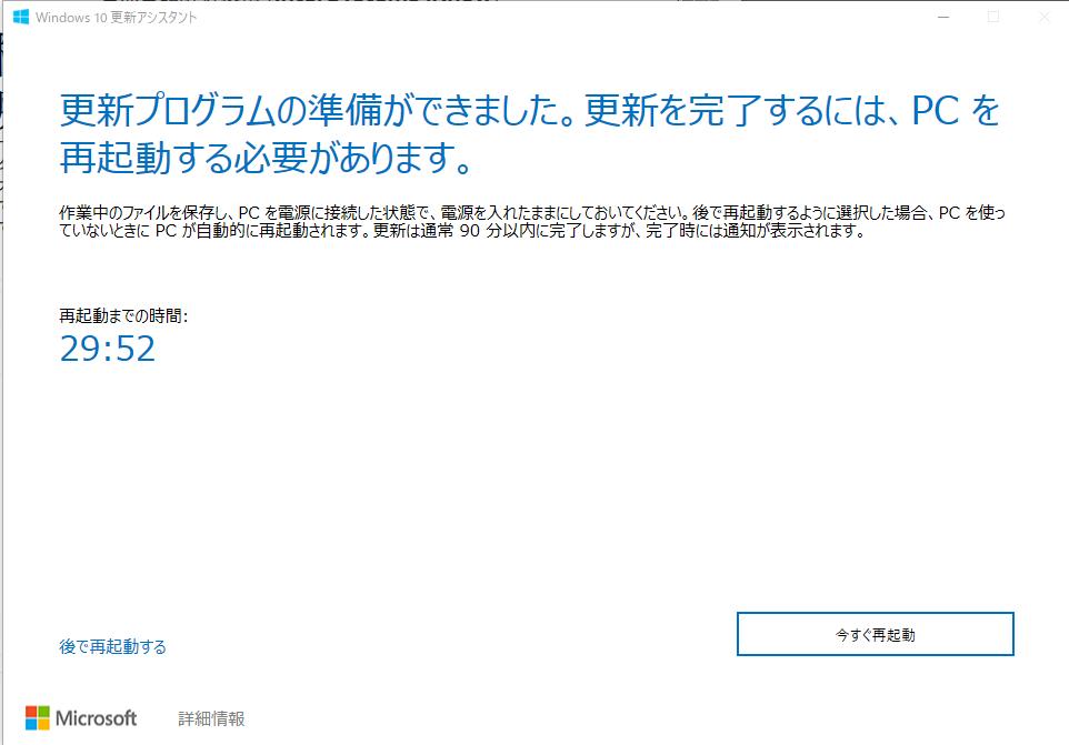 f:id:shigeo-t:20200822100707p:plain