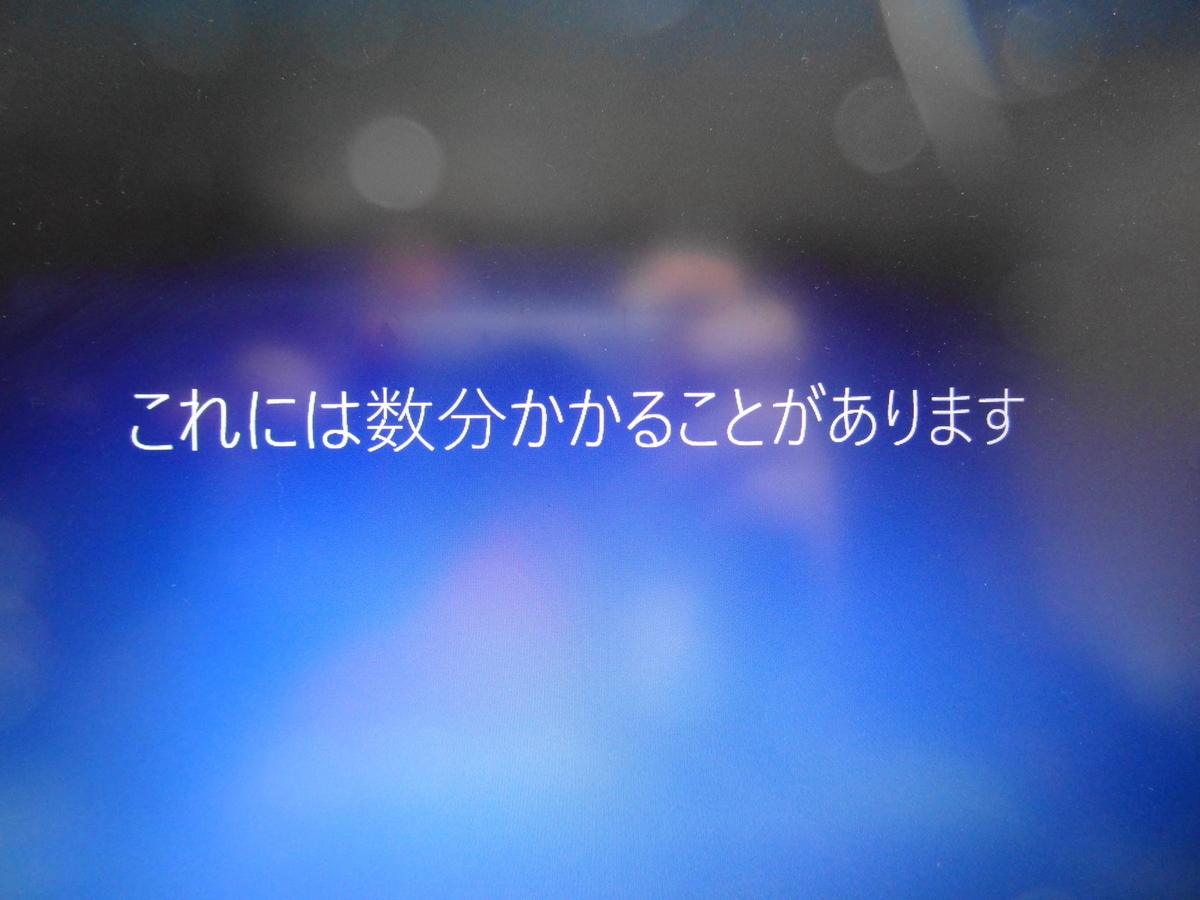 f:id:shigeo-t:20200822102515j:plain