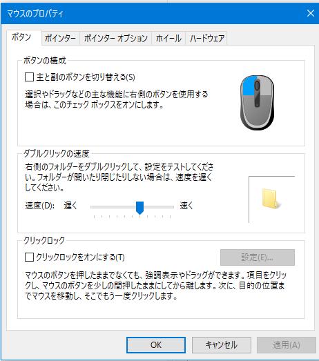 f:id:shigeo-t:20200822103016p:plain