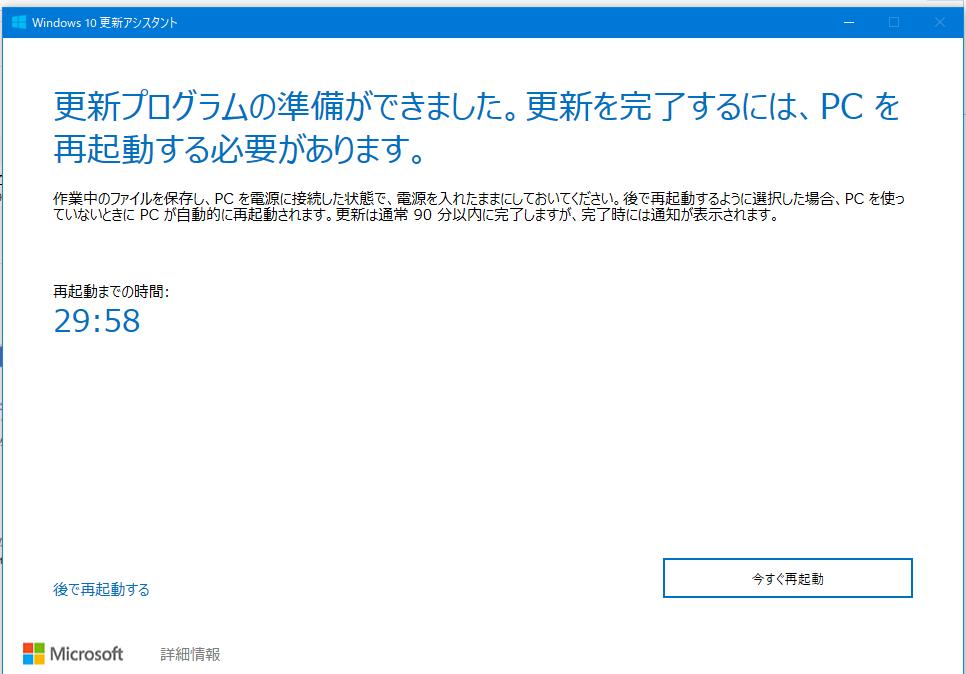 f:id:shigeo-t:20200823103032p:plain
