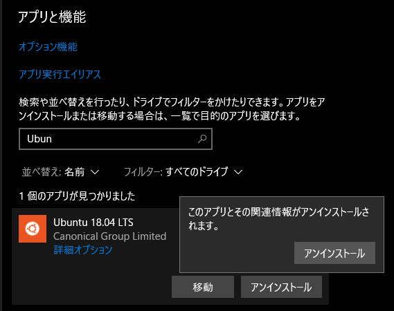 f:id:shigeo-t:20200826113719p:plain