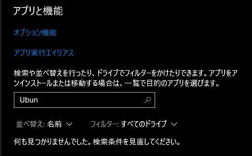 f:id:shigeo-t:20200826113809p:plain