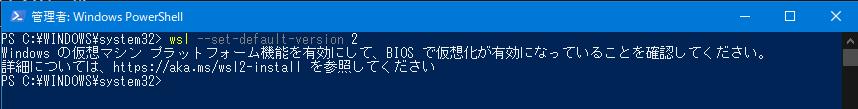 f:id:shigeo-t:20200826120321p:plain