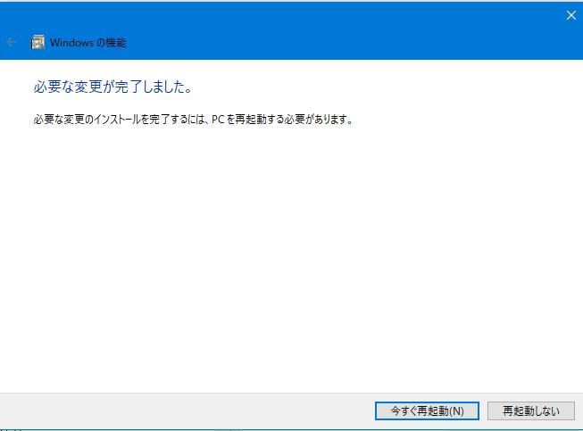 f:id:shigeo-t:20200826123029p:plain