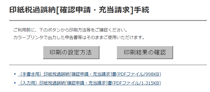 f:id:shigeo-t:20200909110402p:plain