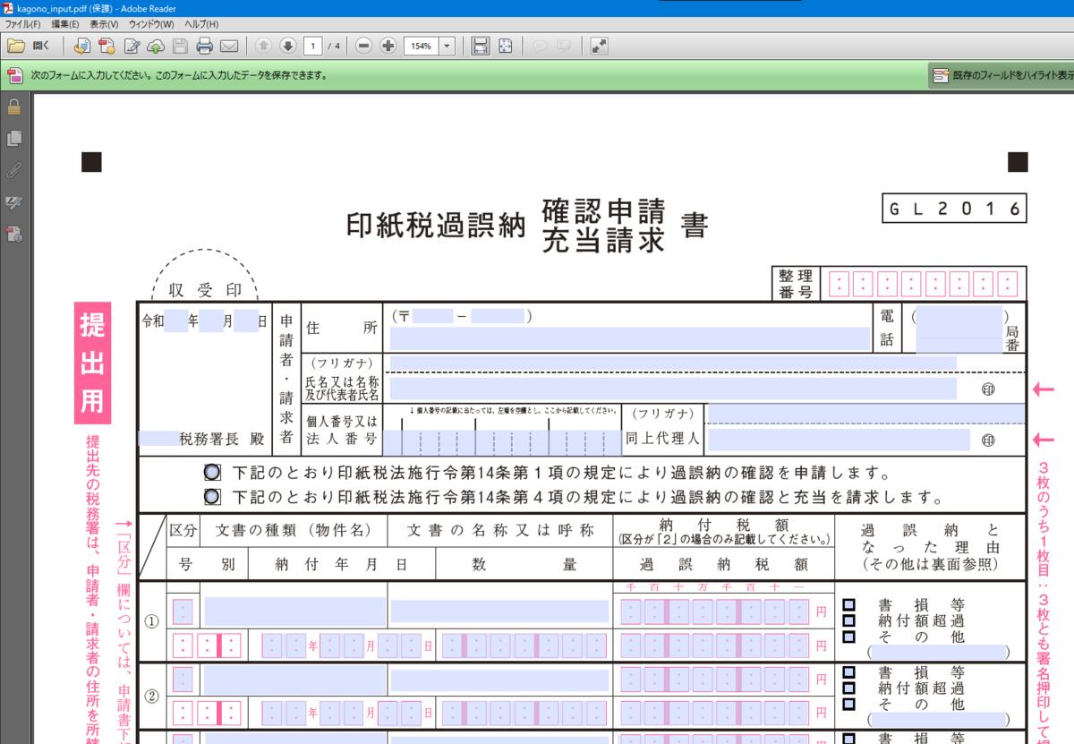 f:id:shigeo-t:20200909110734p:plain