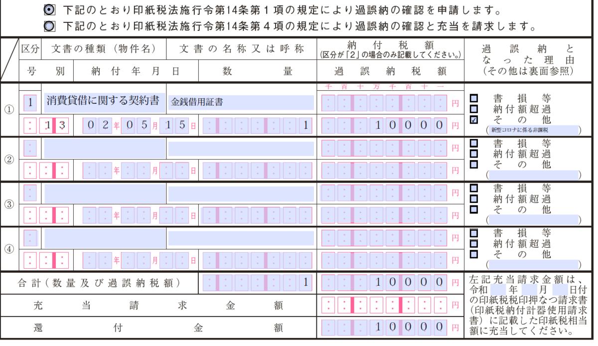 f:id:shigeo-t:20200909111633p:plain