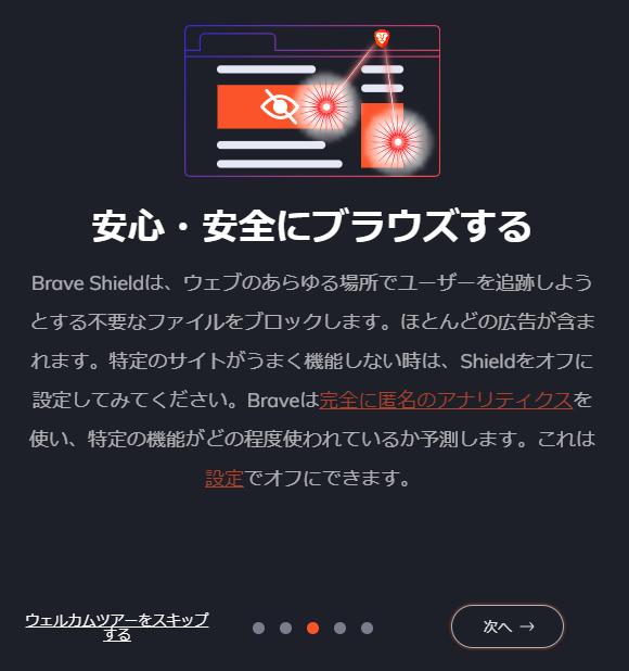f:id:shigeo-t:20200911082658p:plain