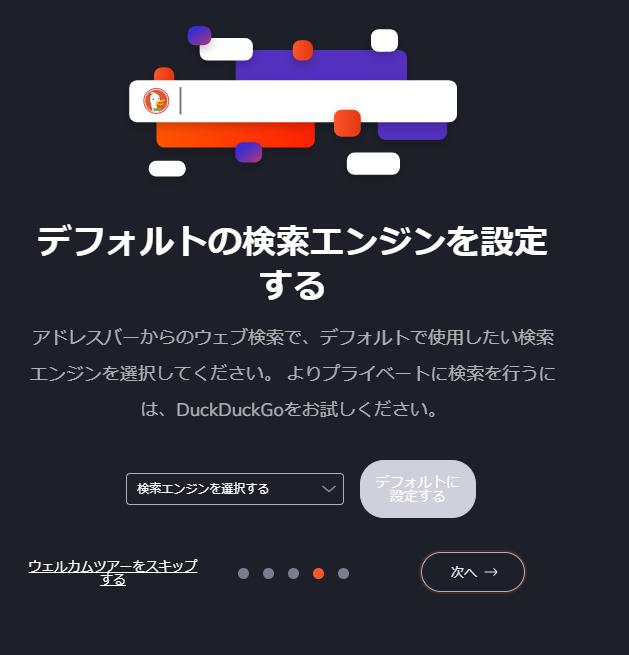f:id:shigeo-t:20200911082744p:plain