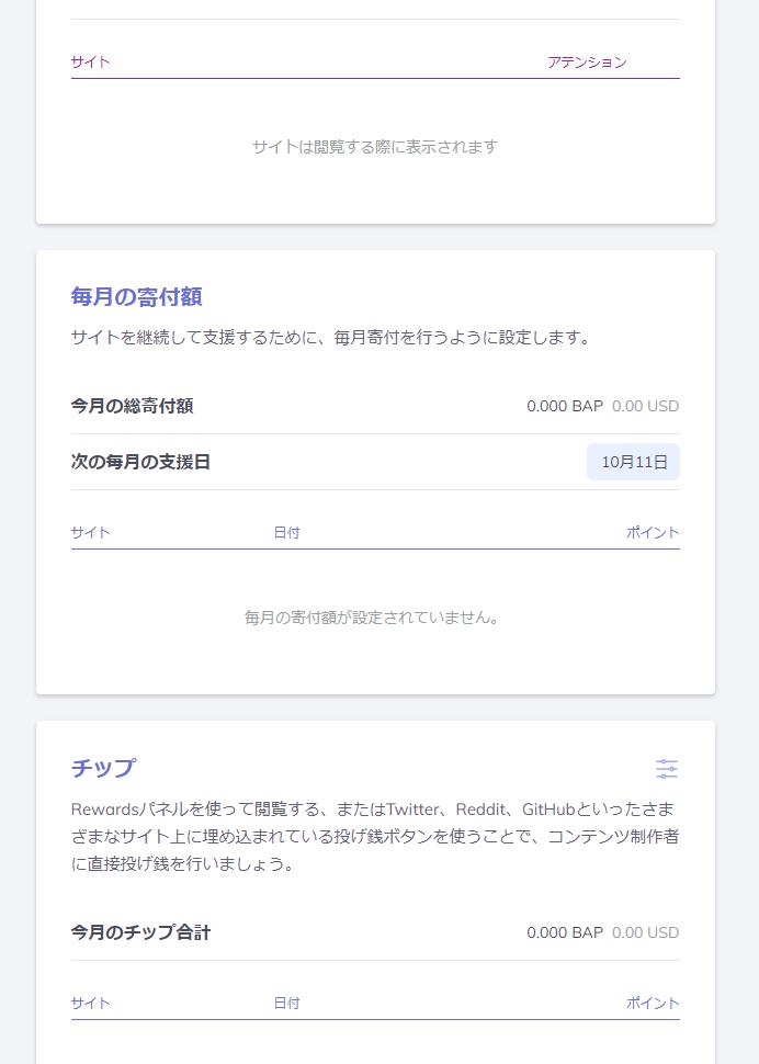 f:id:shigeo-t:20200911083445p:plain