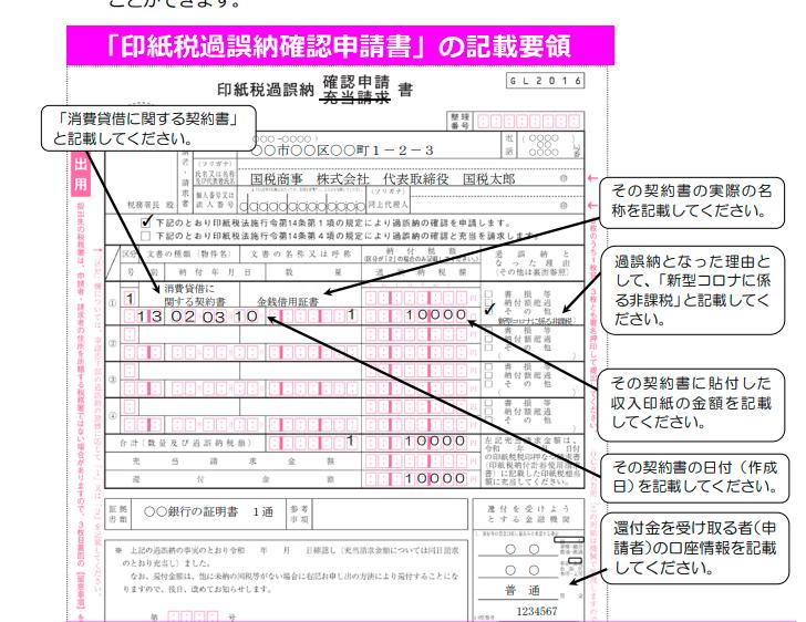 f:id:shigeo-t:20200911125643p:plain