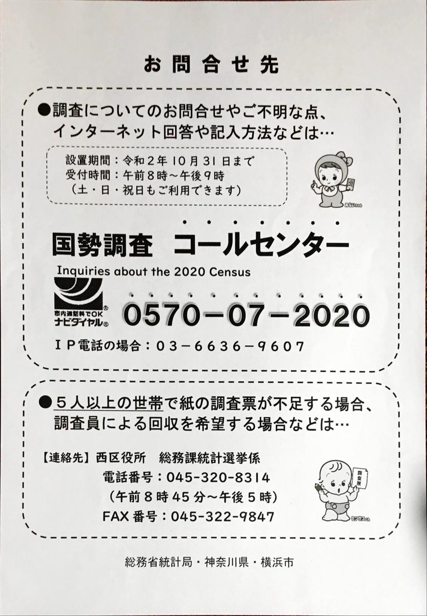 f:id:shigeo-t:20200915094422j:plain