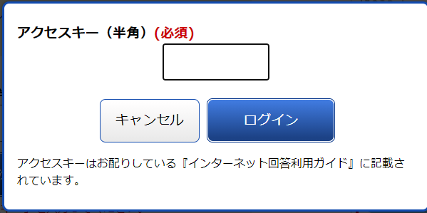 f:id:shigeo-t:20200915095500p:plain