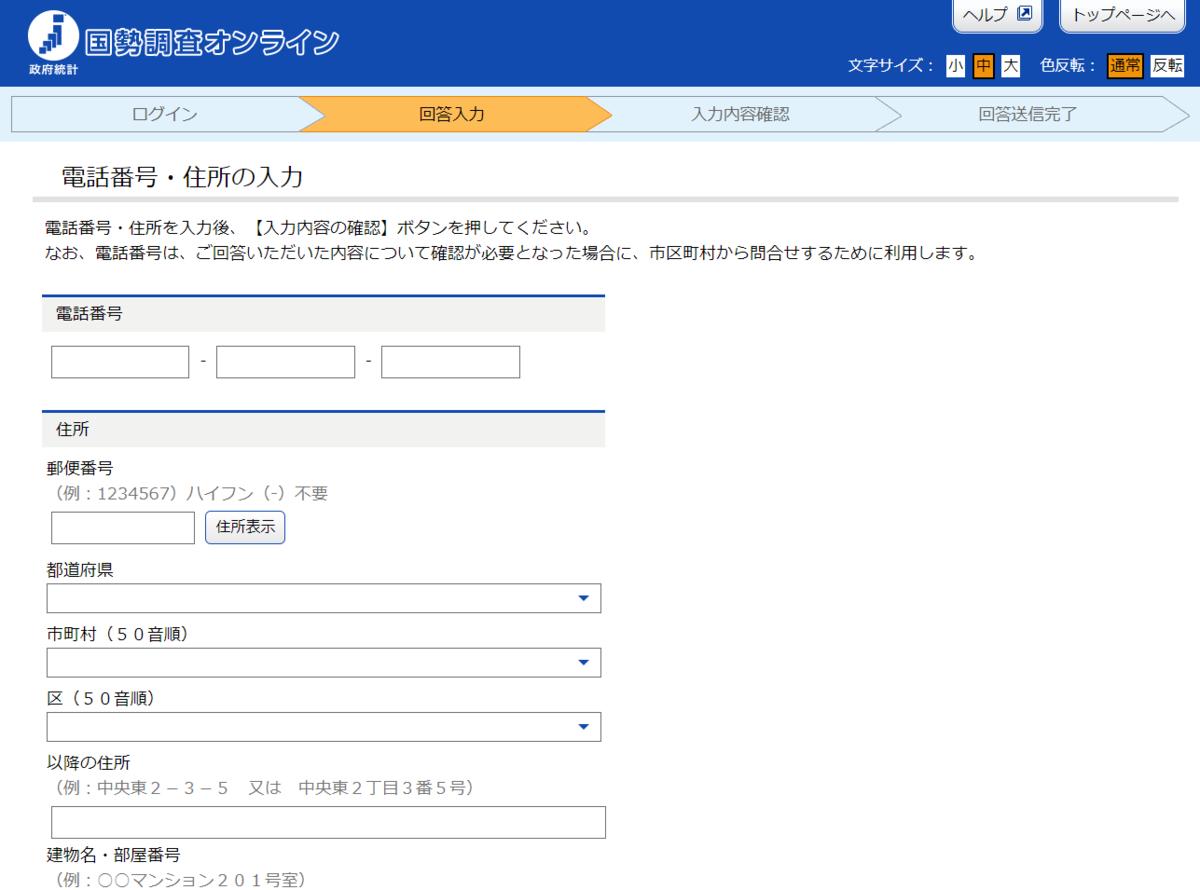 f:id:shigeo-t:20200915100251p:plain