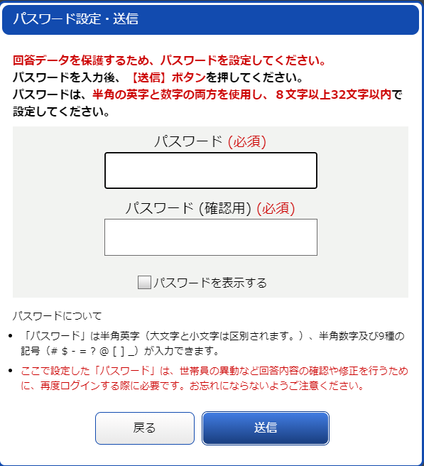 f:id:shigeo-t:20200915100801p:plain