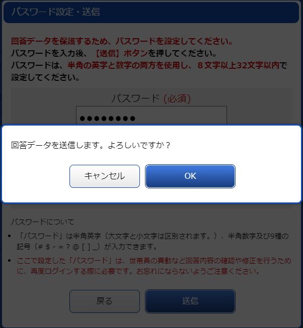 f:id:shigeo-t:20200915101245p:plain