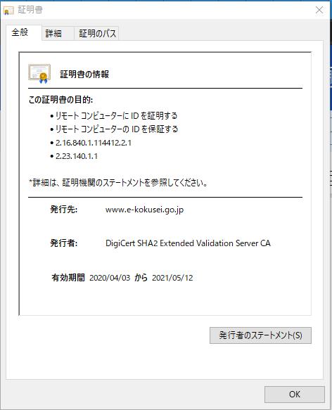 f:id:shigeo-t:20200915101525p:plain