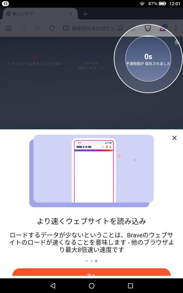f:id:shigeo-t:20200918124757p:plain