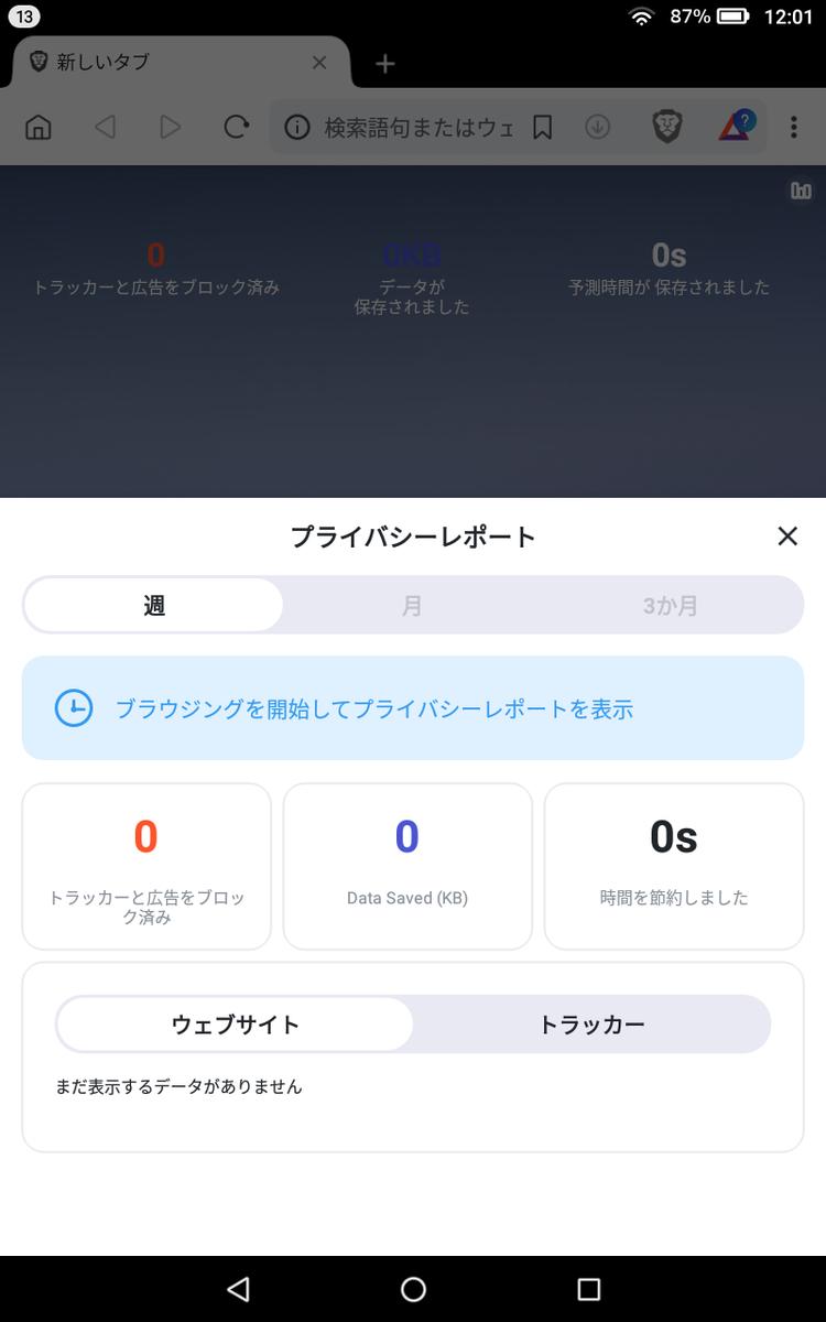 f:id:shigeo-t:20200918124838p:plain