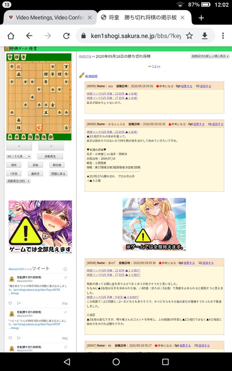 f:id:shigeo-t:20200918125051p:plain