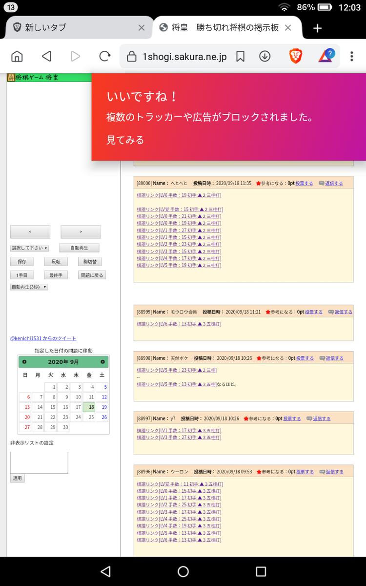 f:id:shigeo-t:20200918125122p:plain