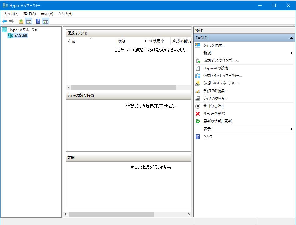 f:id:shigeo-t:20201022091033p:plain