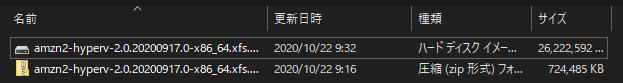 f:id:shigeo-t:20201022093329p:plain