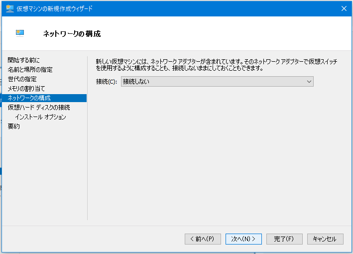 f:id:shigeo-t:20201022094324p:plain