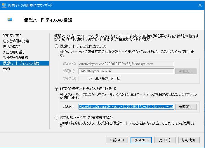 f:id:shigeo-t:20201022095355p:plain