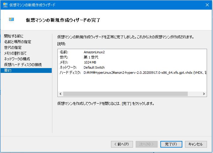 f:id:shigeo-t:20201022095451p:plain