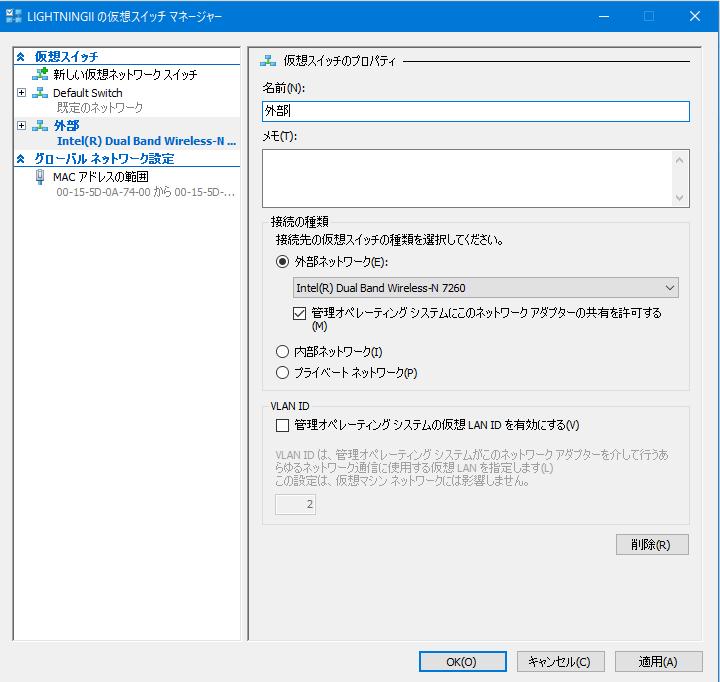 f:id:shigeo-t:20201023164011p:plain