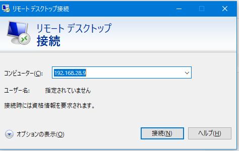 f:id:shigeo-t:20201026102738p:plain