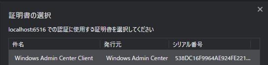 f:id:shigeo-t:20201030102040p:plain