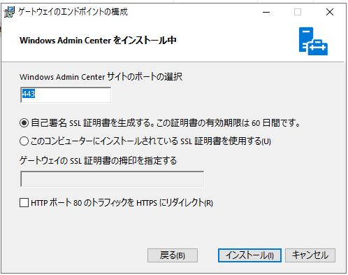 f:id:shigeo-t:20201106121053p:plain