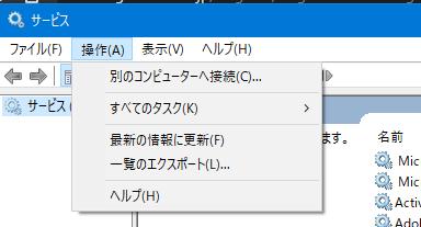 f:id:shigeo-t:20201112102706p:plain