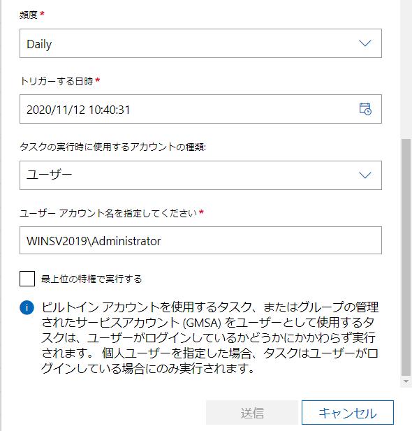 f:id:shigeo-t:20201112104211p:plain