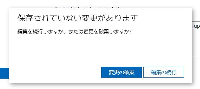 f:id:shigeo-t:20201112105044p:plain
