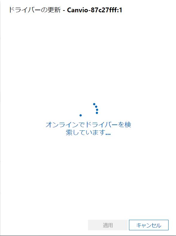 f:id:shigeo-t:20201112110327p:plain