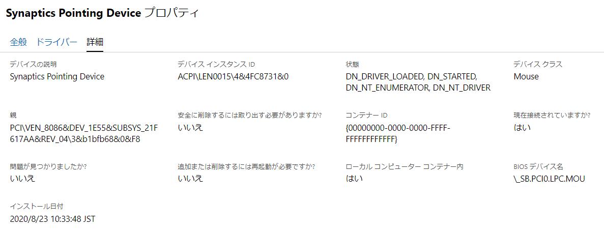 f:id:shigeo-t:20201112110759p:plain