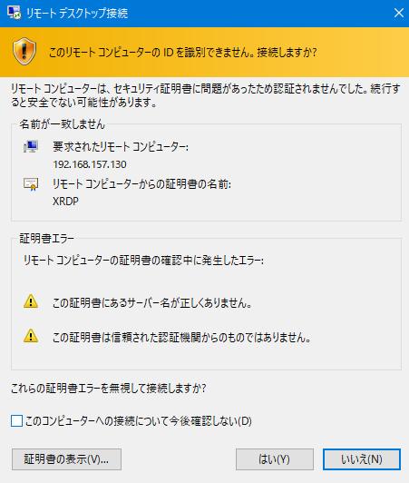 f:id:shigeo-t:20201116145536p:plain