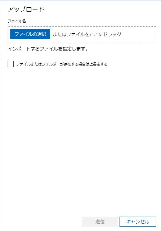 f:id:shigeo-t:20201121102816p:plain